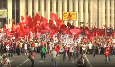 rusija prosvjed