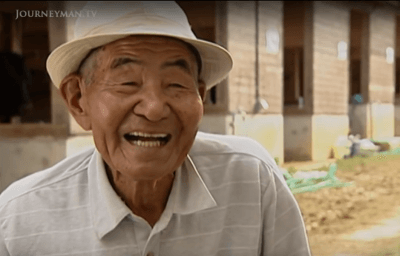 japan penzic