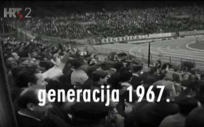 generacija 1967 dinamo