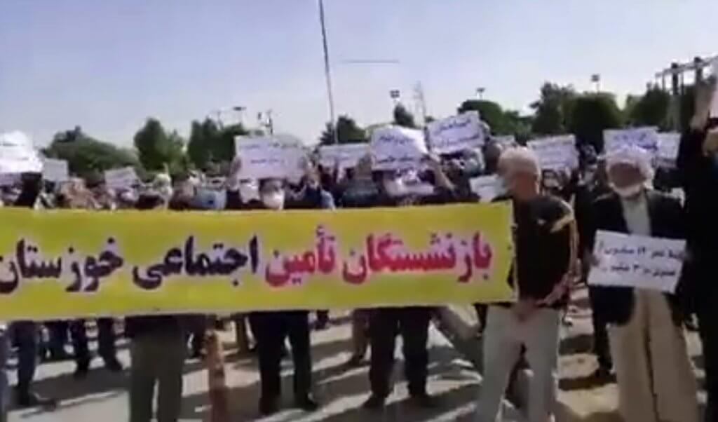 prosvjed iran